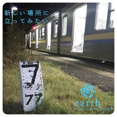 上総興津駅 209系 #earthphoto