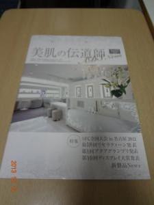 DSC00320_convert_20131213120319_201312131211528a2.jpg