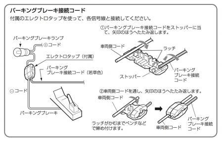 ElectroTap.jpg