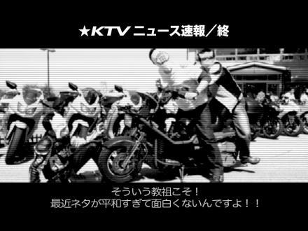KTV_C10.jpg