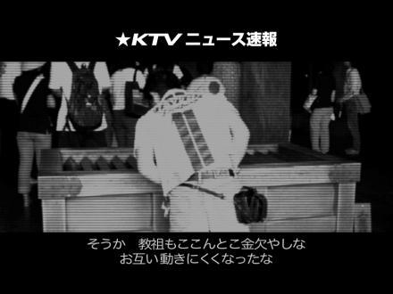 KTV_C8.jpg