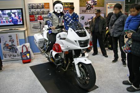 _MG_1643_20120326195518.jpg