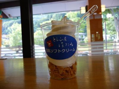 豆乳バニラ