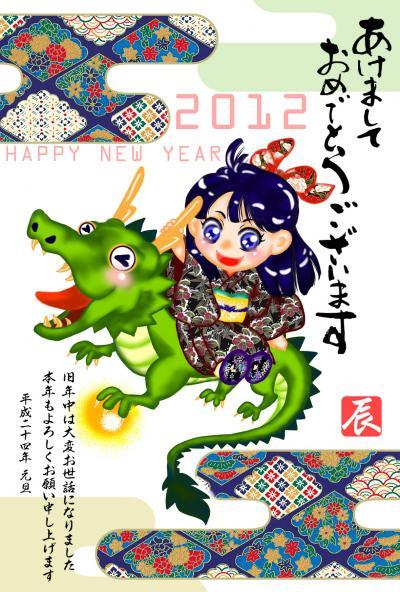2012蟷エ雉?螳梧・_convert_20120101084633