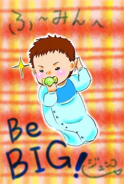 縺オ繝シ縺ソ繧薙∈_convert_20120104193116