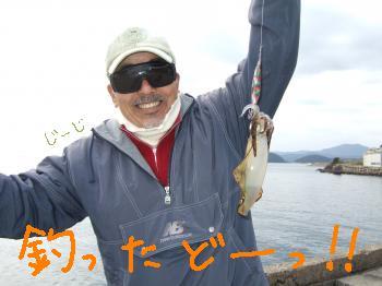 2011_0121京崎・田助釣り0010_convert_20110121220551