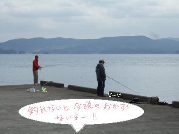 2011_0121京崎・田助釣り0006_convert_20110121220247