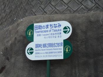2011_0121京崎・田助釣り0013_convert_20110121220719