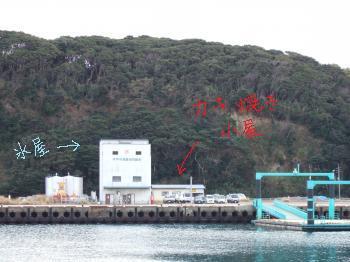 2011_0121京崎・田助釣り0016_convert_20110121220948