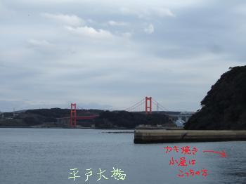 2011_0121京崎・田助釣り0015_convert_20110121220903