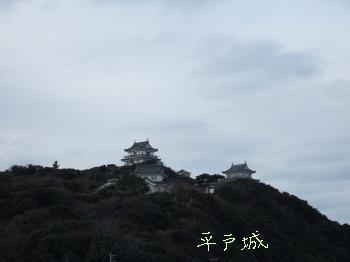 2011_0121京崎・田助釣り0017_convert_20110121221032