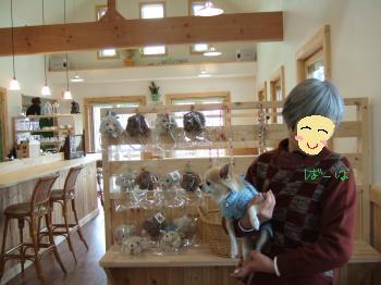 2011_0123美味しい菓子と新年会0011_convert_20110124094926