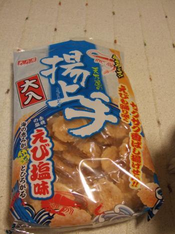2011_0123美味しい菓子と新年会0001_convert_20110124213405
