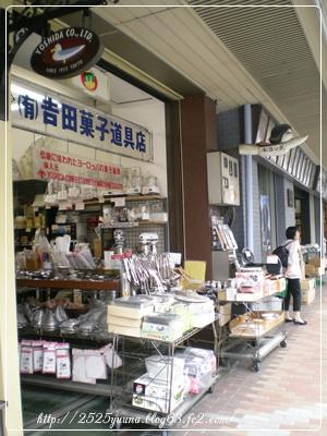 F20110618かっぱ橋02