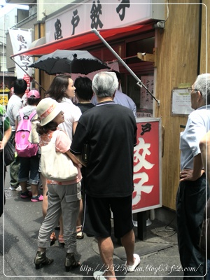 F20110703亀戸餃子01