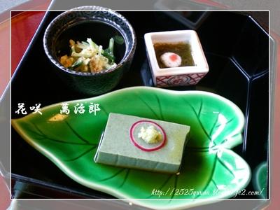 F20110717花咲萬治郎01