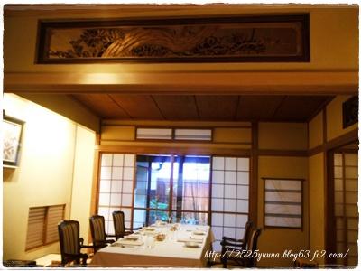 F20131116ラバリック東京01