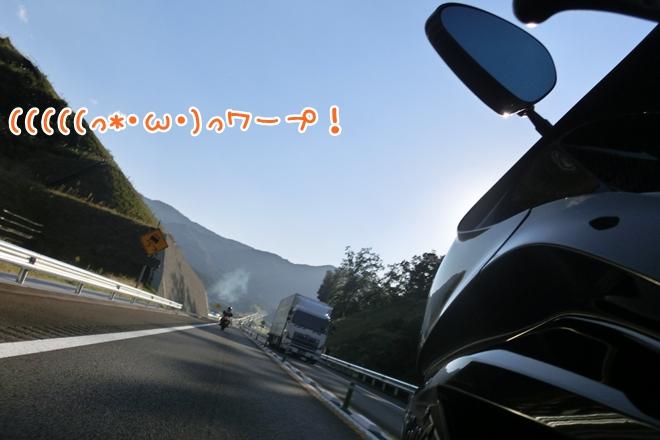 CIMG5349.jpg