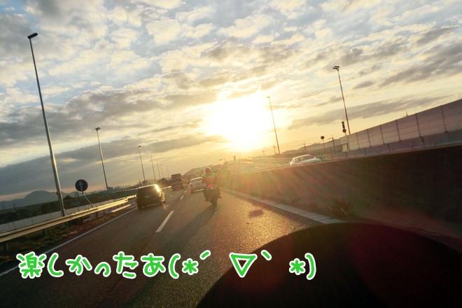 CIMG5421.jpg