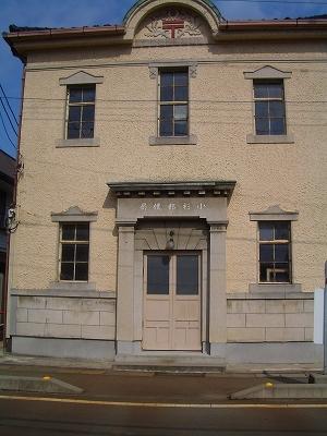小杉の古い郵便局