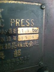油圧ベンダー2