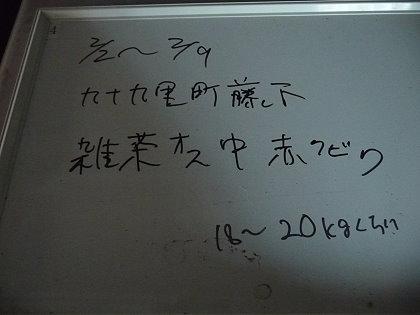 120209-14.jpg