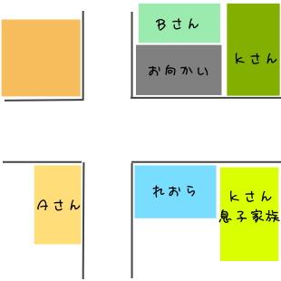 121208-1.jpg