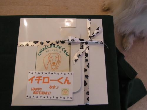 イチロー6才誕生日