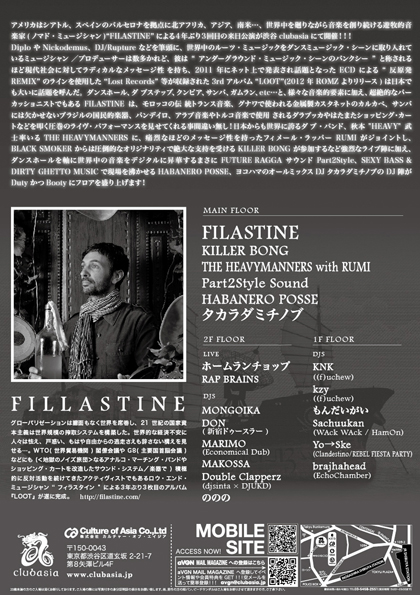 filastine130302a_b.jpg