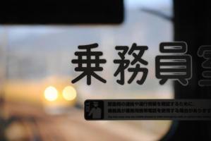 115邉サ縲?鮟・牡荳?濶イ・・ケ怜漁蜩。謇峨??繧ケ繝翫ャ繝誉convert_20101121230407