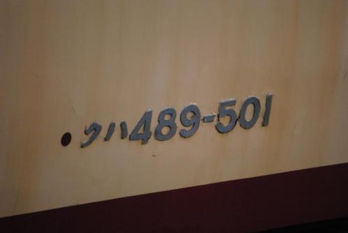 DSC_0537_convert_20110407185535.jpg