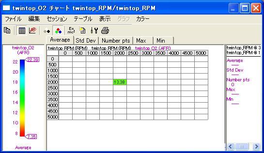 LM2空H42M穴なし2012-3-8 外15度