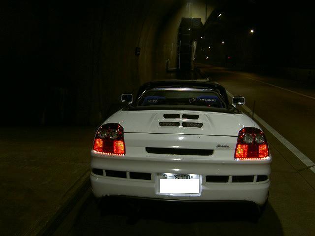トンネルリアPICT5076