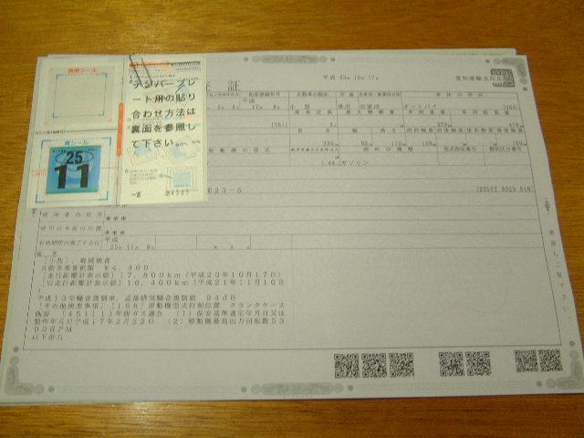 DSCF1711.jpg