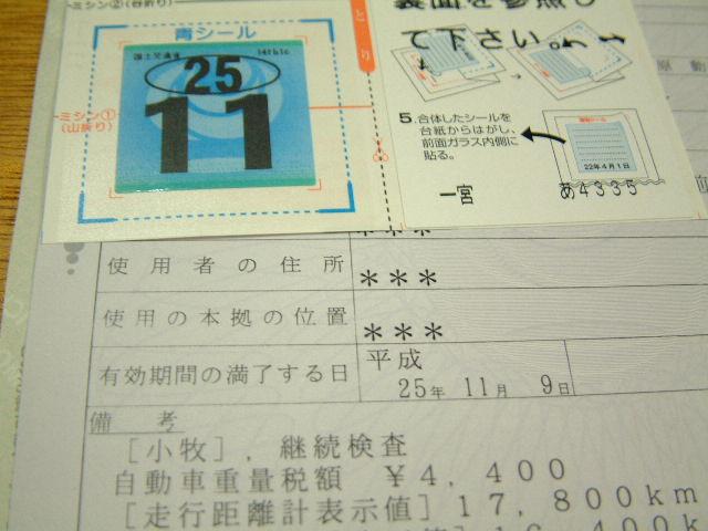 DSCF1712.jpg
