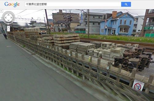 google_zan1.jpg
