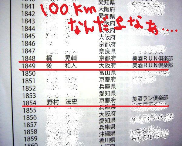 P1001120615.jpg