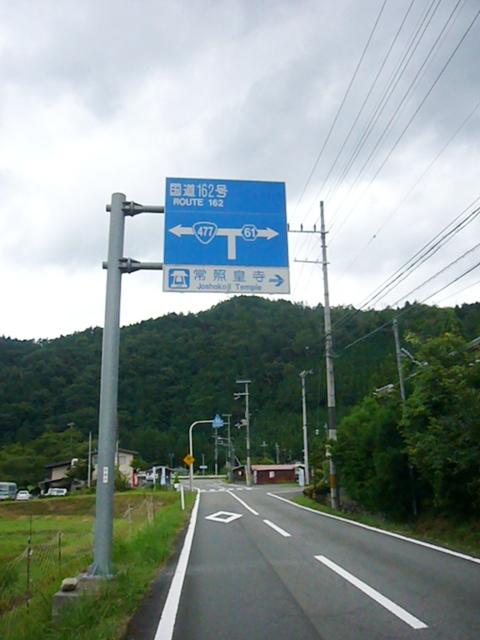Ps1120460.jpg