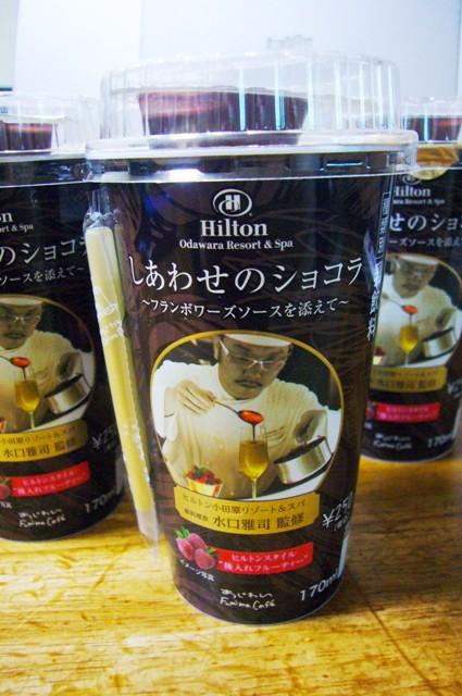 mizuguchi1090778.jpg