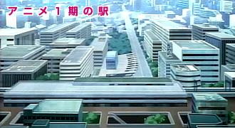 灼眼のシャナ アニメ1期 御崎市駅