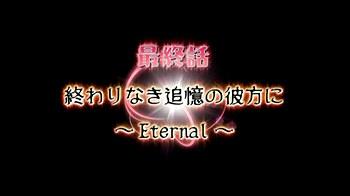 gdgd妖精s #12 (最終話)