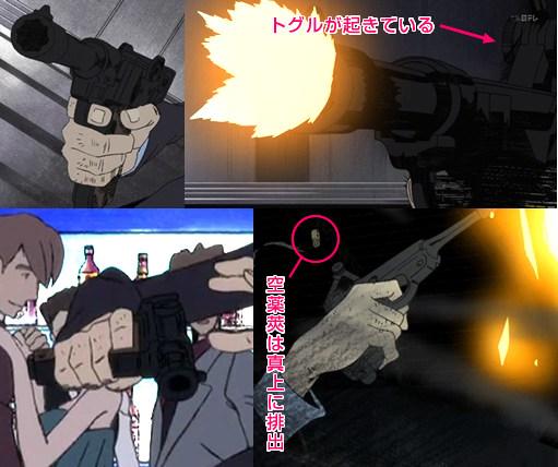 LUPIN the Third -峰不二子という女-(第2話)に登場した銃器