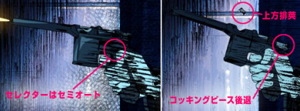 「LUPIN the Third -峰不二子という女-」 第4話 『歌に生き、恋に生き』