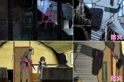 「LUPIN the Third -峰不二子という女-」 第7話 『音楽と革命』 カリーブ兵士の拳銃