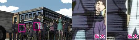 「LUPIN the Third -峰不二子という女-」 第7話 『音楽と革命』 カリーブ警官の拳銃