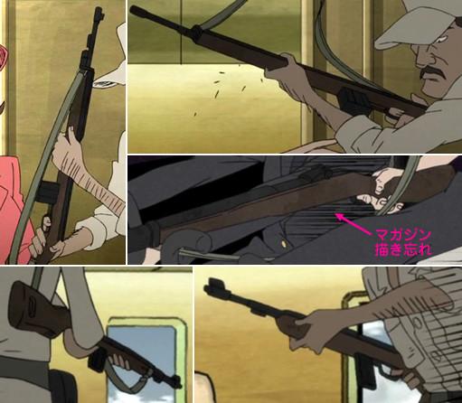 「LUPIN the Third -峰不二子という女-」 第7話 『音楽と革命』 ハイジャック犯の小銃