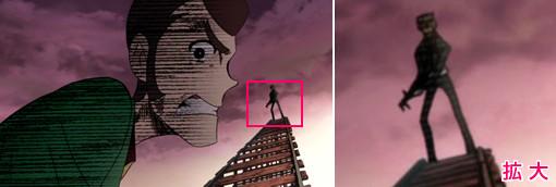 「LUPIN the Third -峰不二子という女-」 第12話 『峰不二子という女 (前篇)』 に登場した銃器