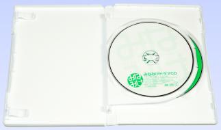 みなみけ 第9巻(初回限定版) ドラマCD・キャラソンCD ケース