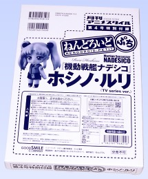 月刊アニメスタイル第4号 付録パッケージ