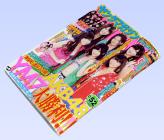 週刊ヤングマガジン2011年No.52